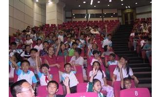 2014臭氧与植物国际会议在京召开