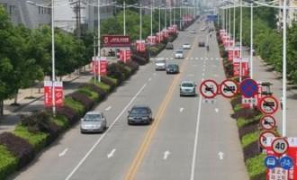 城市道路绿化设计的基本原则